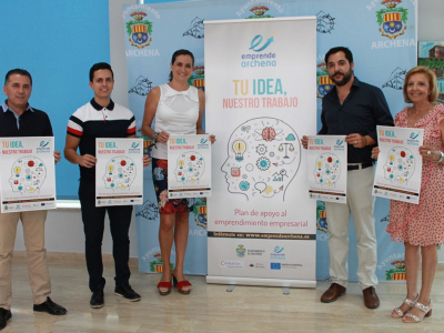 Presentado el proyecto 'Emprende Archena' para fomentar la cultura emprendedora empresarial en el municipio