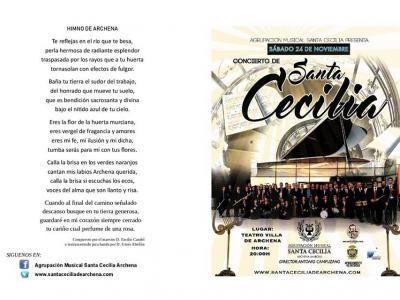 Próximo sábado 24 de noviembre, concierto gratuito de la Agrupación Musical Santa Cecilia